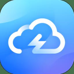 快捷天气查询软件v1.0 安卓版
