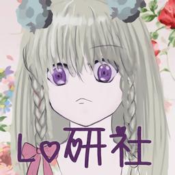 Lolita研究社2021最新版