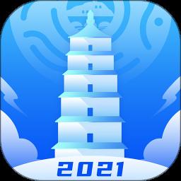 陕西气象台天气预报appv4.1.9 安卓版