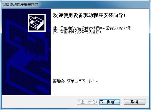 富士施乐m115w打印机驱动 v1.00.00 官方版 0