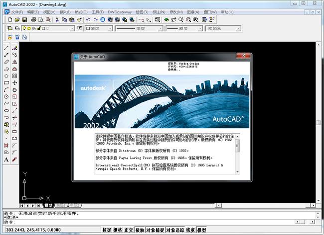AutoCad 2002简体中文版 v2002 官方版 0