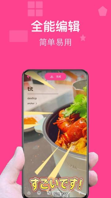 图图拼图app v1.2.1 安卓版 3