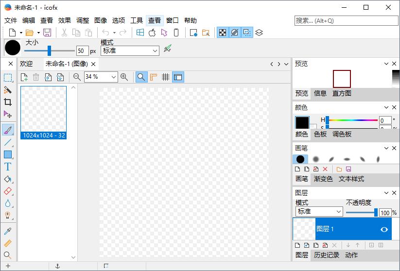 icofx中文版