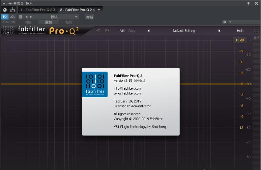 fabfilter pro q2插件 v3.2.0 中文版 0
