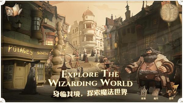 哈利波特魔法觉醒Mac版 v1.0.20172.393878 官方版 3