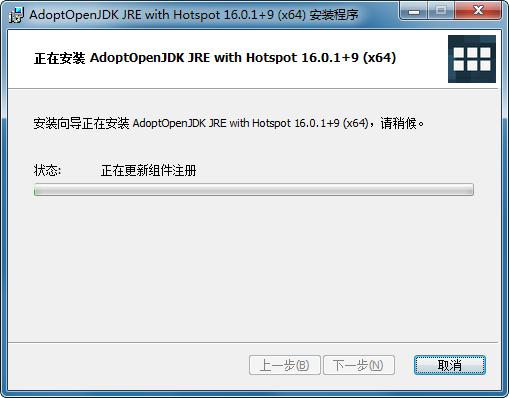AdoptOpenJDK v16.0.1 最新版 0