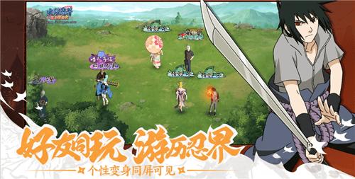 大战忍者村游戏