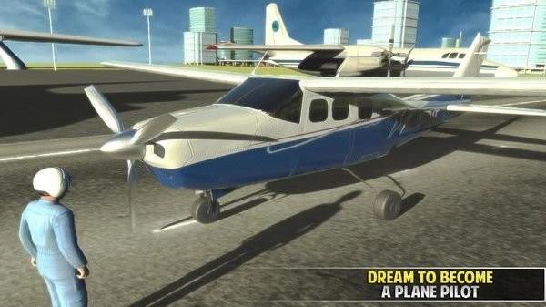航空学校模拟器游戏 v0.8 安卓版 0