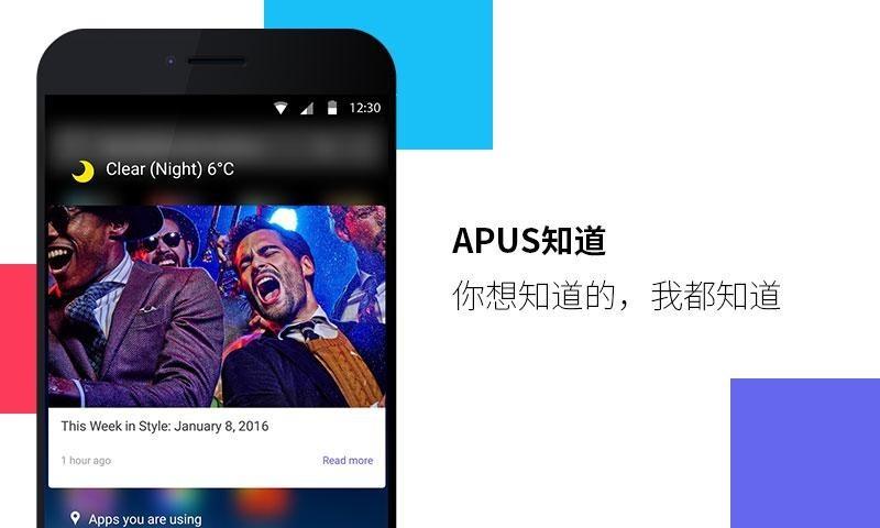 apus app