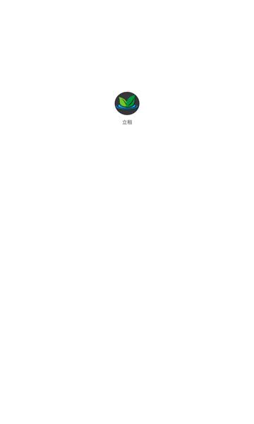 立租app v1.0.5 安卓版 0