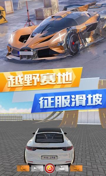超凡赛车城市竞赛最新版 v1.0 安卓版 3