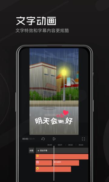 豆影官方版 v1.0.2 安卓版 2