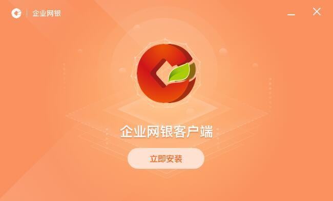 安徽农金电脑版下载