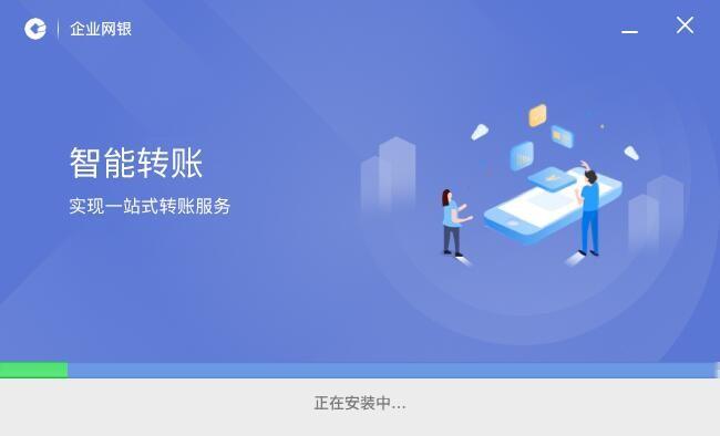 安徽农金电脑版 v21.3.18.0 官方版 1