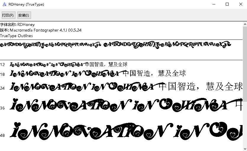 RDHoney广告字体 v1.0.0 免费版 0