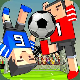 像素双人足球免费版