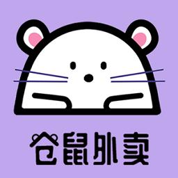 �}鼠外�u最新版