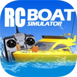 遥控船模拟器手机版