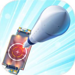 火箭着陆模拟器游戏