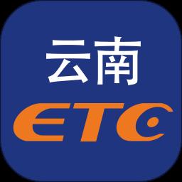 云南etc云通卡app�O果版
