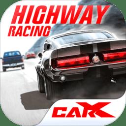 CarX Highway Racing最新版