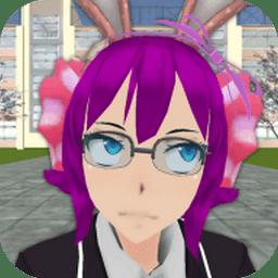 樱之花校园模拟器最新版本