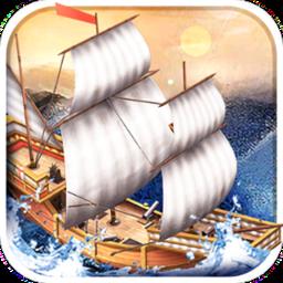 航海纪时代官方正版
