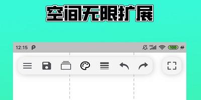 草稿�app
