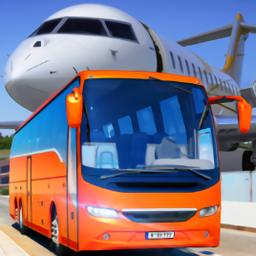 现代机场巴士模拟器手机版