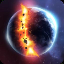 星球毁灭模拟器无敌盾