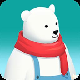 空�e的熊�u正式版