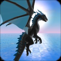 龙战斗模拟器3D最新版