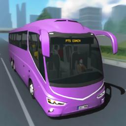 公交车虚拟驾驶最新版