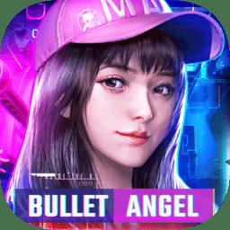 子弹天使国际服(Bullet Angel)