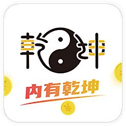 乾坤游戏盒子v3.0.21427 安卓版
