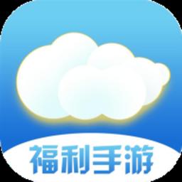云亦手游盒子v0.7.6 安卓版