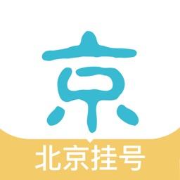 北京�焯��WIOS版