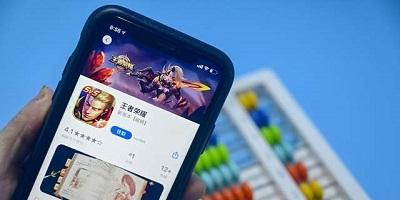 租�平�_app