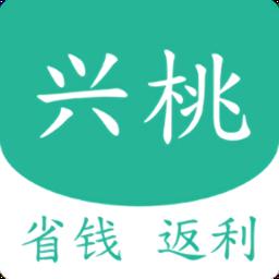 兴桃电商平台