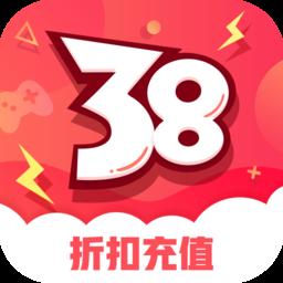 38手游app平台v1.2.1 安卓版