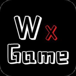 wxgame无邪团队官网最新版