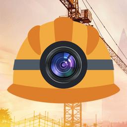 工程水印相机最新版本