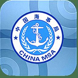 船舶报告系统app
