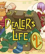 当铺人生2中文版Dealers Life 2