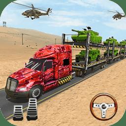 战地卡车武器运输最新版