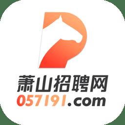 萧山招聘网最新招聘app