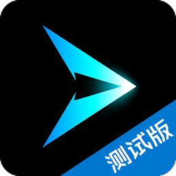 START云游戏平台测试版app
