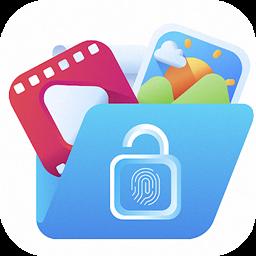文件加密锁软件