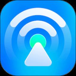 热点WiFi宝app免费版