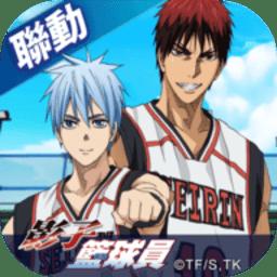 街头篮球2官方正版